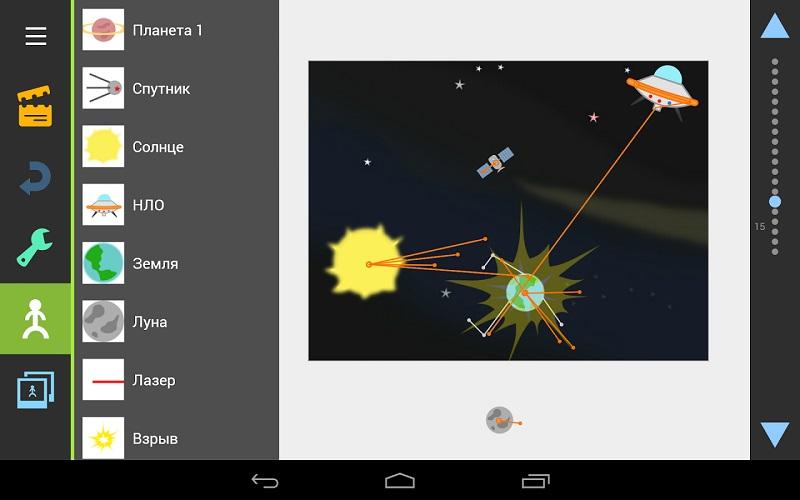 Crea caricaturas animadas desde tu Android